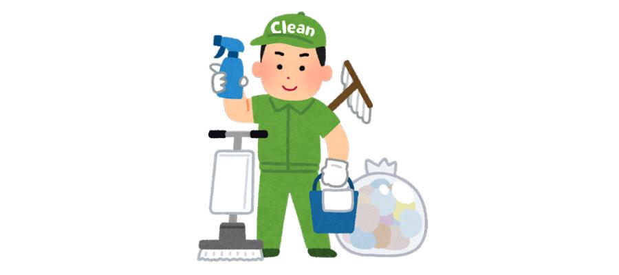 クリーニング・特殊清掃イラスト