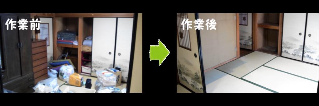 横浜市都筑区(間取り6LDK)の遺品整理の作業前と作業後の写真画像