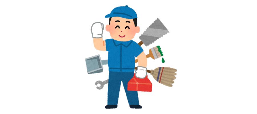 遺品整理を業者に頼むメリット色々な作業を同時に依頼できる