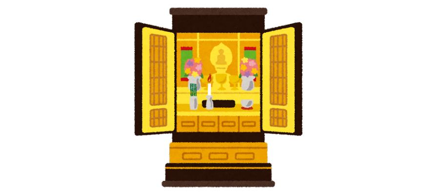 遺品整理の際の仏壇の処分方法や費用、仏壇の供養について仏壇のイラスト