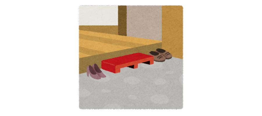 ゴミ屋敷片付け方のコツ入り口から片付ける玄関イラスト