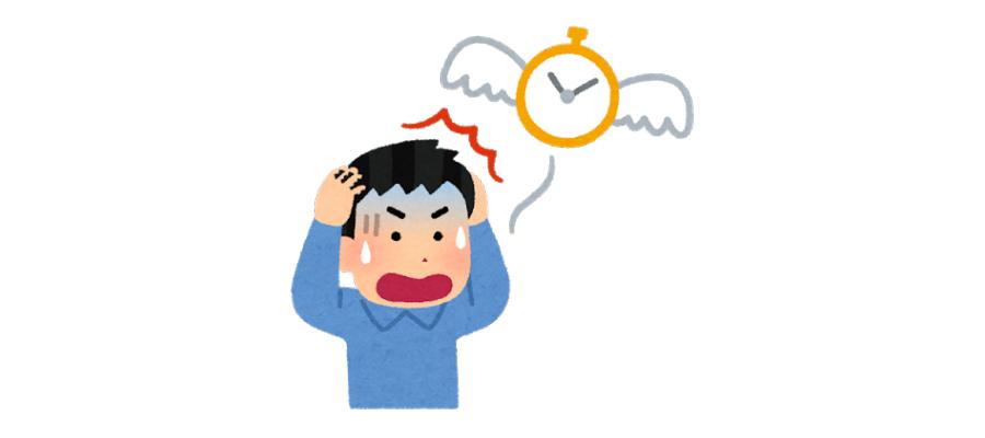 遺品整理を業者に頼むメリットデメリット時間が無くても大丈夫