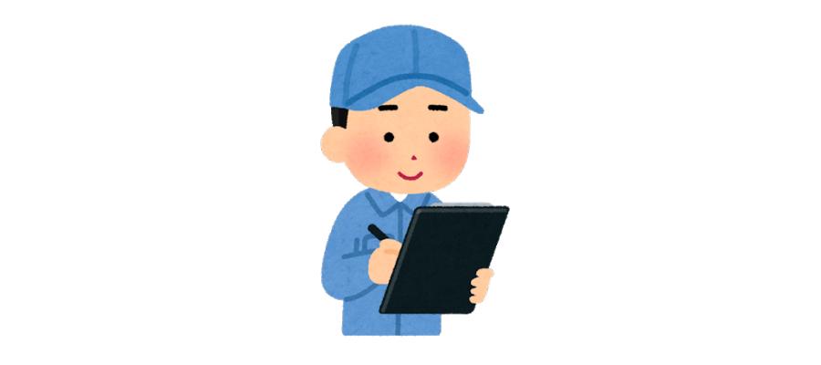 遺品整理の作業当日の注意点希望する作業内容をしっかりと伝えるイラスト
