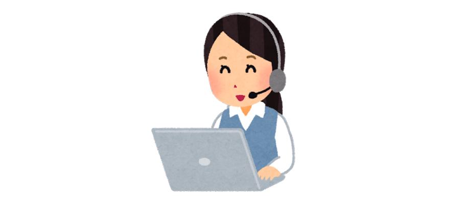 より良い遺品整理業者を選ぶポイント電話対応や接客対応、説明などが丁寧の画像