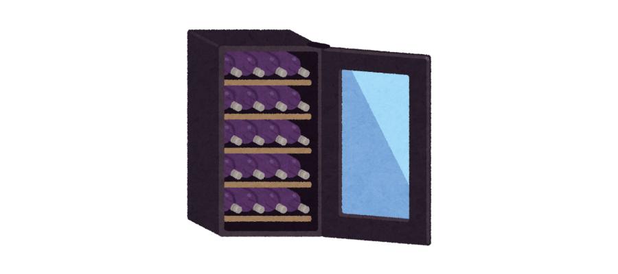 遺品整理でのお酒買取のポイント保管方法ワインセラーイラスト