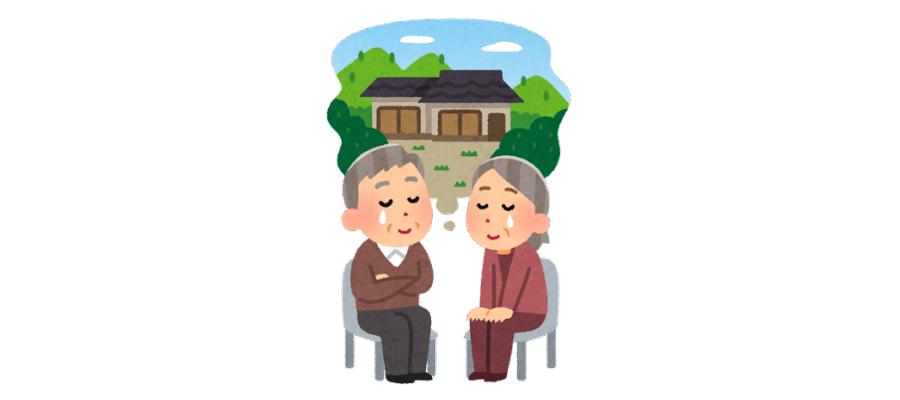 親の家(実家)の片付け方・生前整理・遺品整理のポイントイラスト