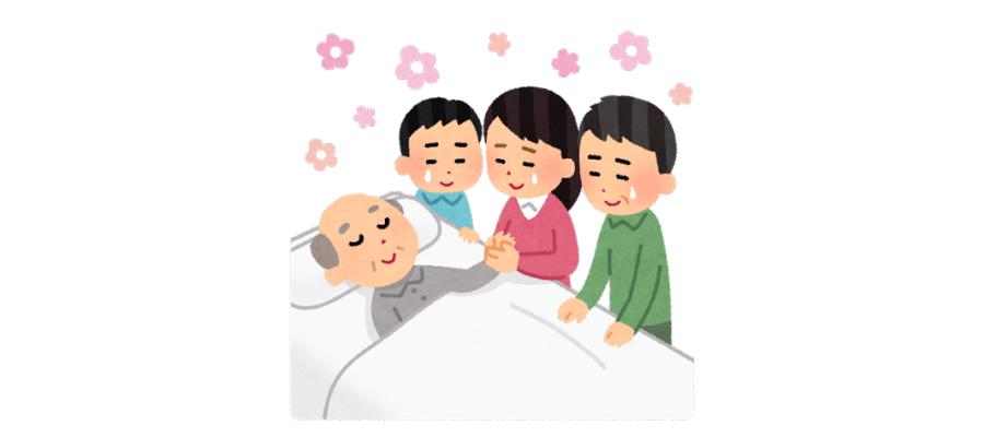 親の家(実家)の片付け方・遺品整理・生前整理のコツ親が亡くなってからの片付けは遺品整理イラスト