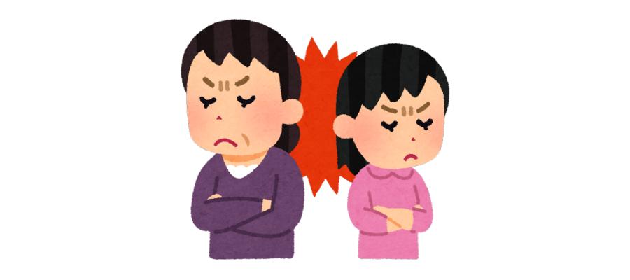 親の家(実家)の片付け方・遺品整理・生前整理のコツ親子のコミュニケーションがポイントイラスト